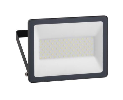 Schneider - Schneider Mureva LED 50W Beyaz Işık 6500K Projektör IMT47213